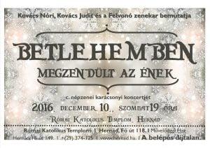 Betlehemben megzendül az ének - Kovács Nóri és a Felvonó zenekar műsora @ Római Katolikus Templom | Hernád | Magyarország