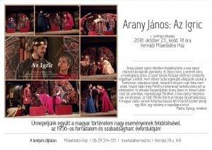 Arany János: Az igric (A Medve Társulat előadása) @ Művelődési Ház színházterme | Hernád | Magyarország