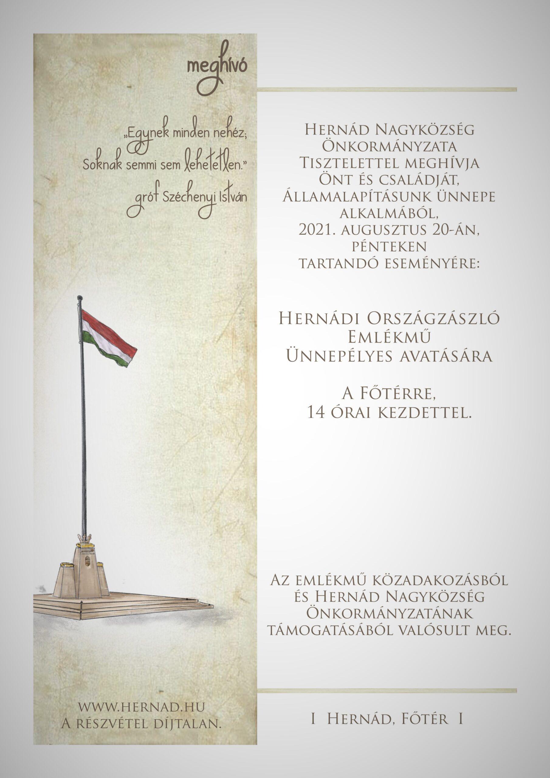 Emlékmű avatás augusztus 20-án