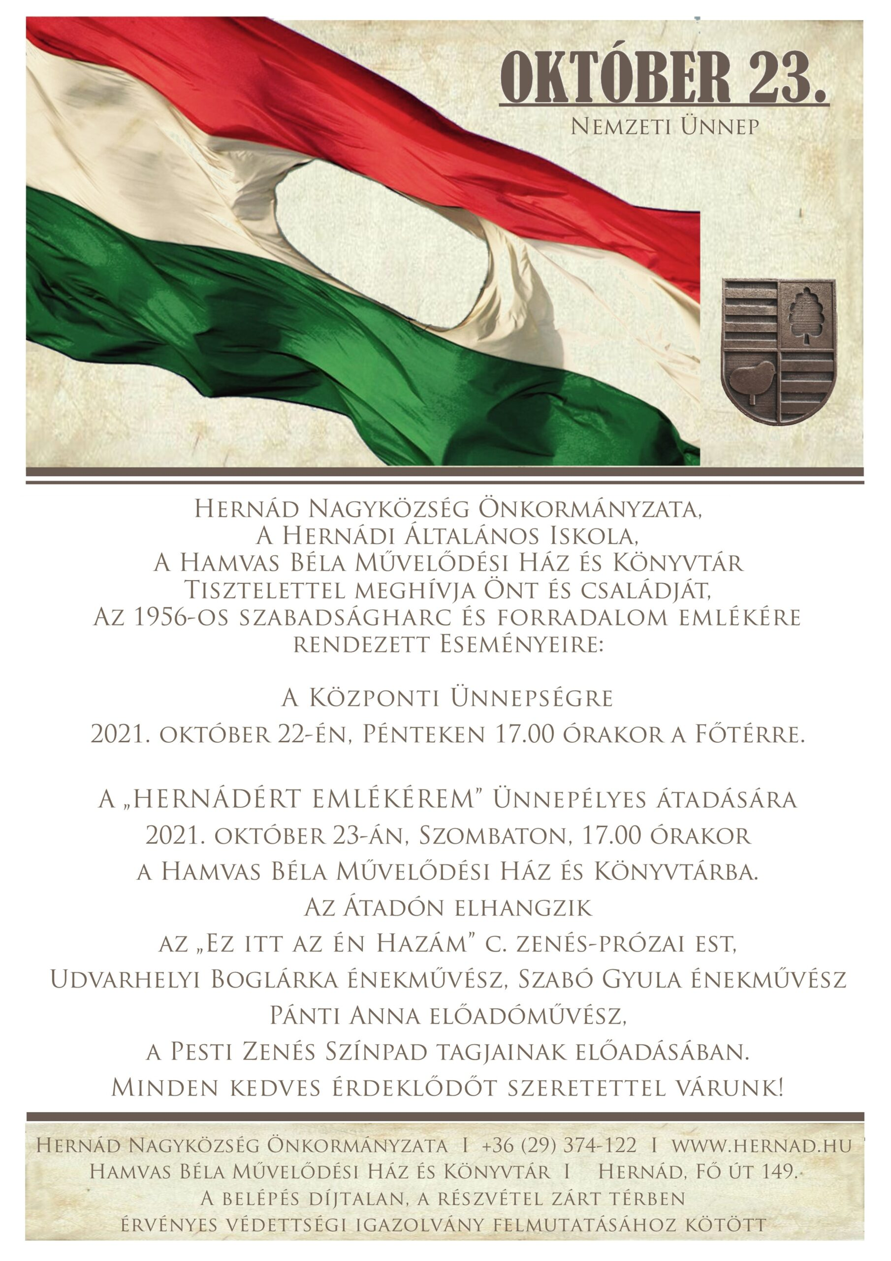 Az 1956-os forradalom és szabadságharc emlékére rendezendő ünnepségeink
